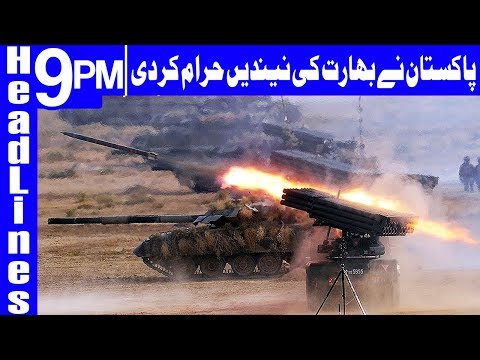 Pakistan successfully test fires Babur Cruise Missile - Headlines & Bulletin 9 PM - 14 April 2018