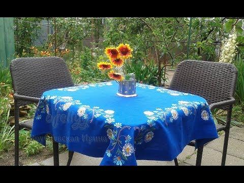 Предлагаем купить столовое белье в нашем интернет-магазине. Отзывы покупателей. Доставка по. Скатерти и комплекты · салфетки · салфетки.