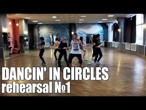 Dancin' in Circles (13.08.17)