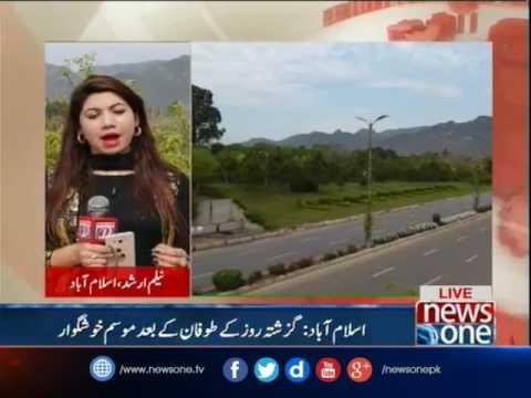 Summer surprise: Rain turns pleasant weather in Islamabad
