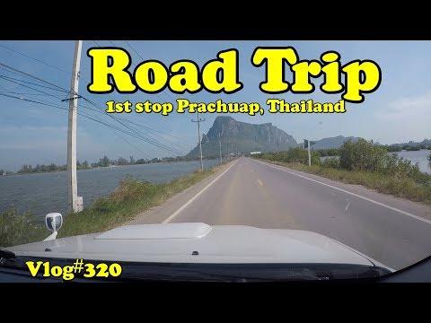 Road To Prachuap Khiri Khan