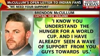 world cup final mccullum seeks support from indian fans