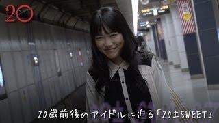 TOKYONEWS WebStore(http://goo.gl/qwSJ2)で好評発売中!】 3月30日(...