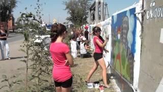 Карасук конкурс рисунков граффити на заборе ул.Ленина(, 2013-12-01T11:32:58.000Z)