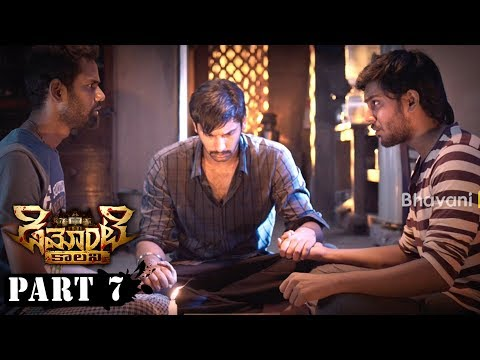 Demonte Colony Telugu Full Movie Part 7 - Arulnithi, Ramesh Thilak