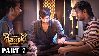 Demonte Colony Telugu Full Movie Part 7 - Arulnithi, Ramesh Thilak