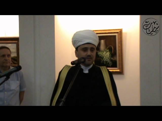 حفل وداع السفير فائد مصطفى