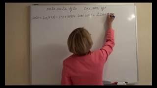 9 задание ЕГЭ. Формулы двойного аргумента