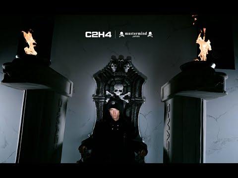 """C2H4® X Mastermind JAPAN Vol.2 """"C-Mastermind"""" Cinematic Trailer"""