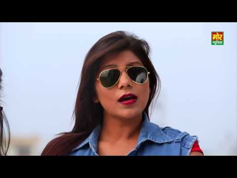 Main Gori Tu Kala    Ajay Hooda   Pooja Huda     New Haryanvi Dj Song 2016    Mo
