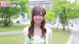 MCR2014 (ミスキャンパス立命館2014) SEMI FINALIST No.7 文学部言...