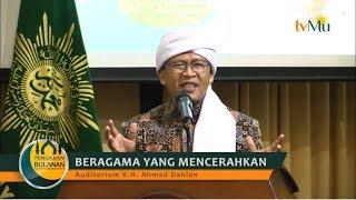 Pengajian PP Muhammadiyah I KH. Abdullah Gymnastiar I Prof. Dr. H. M. Amin Abdullah