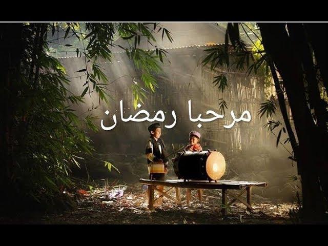 RAMADHAN TIBA (Qasidah millenial hits terbaru + lirik)