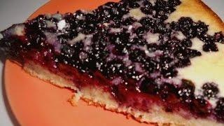 Пирог с черникой- Очень вкусный!!! /Pie chernikoy- Delicious !!!