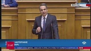 Ειδήσεις Βραδινό Δελτίο | Η ομιλία του Πρωθυπουργού | 20/07/2019
