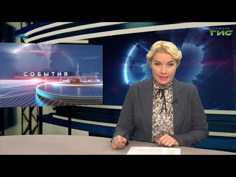 """""""События"""" от 26.10.2021 (вечер)"""