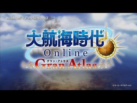 『大航海時代 Online ~Gran Atlas~』 オープニングムービー