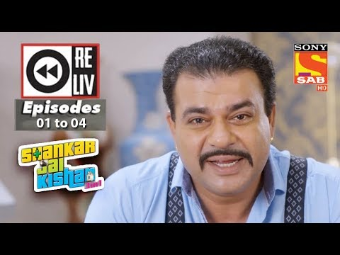 Weekly Reliv | Shankar Jai Kishan 3 in 1 | 7th August to 11th August 2017 | Episode 01- 04