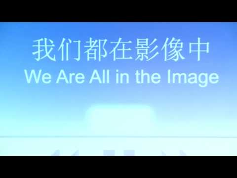 In Search of Global Poetry. Videos from the Han Nefkens Collection. Shenzhen (China) 2017