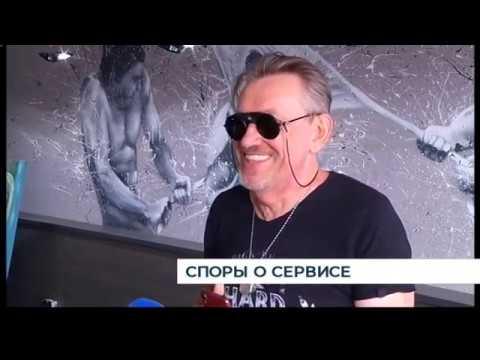 Хозяин отеля вКалининграде вответ нанегативные отзывы наBooking.com пишет сатирические заметки