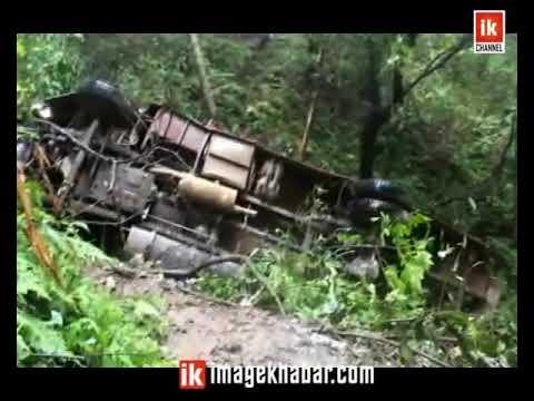 Accident | पाल्पामा बस दुर्घटना, १३ जनाको मृत्यु