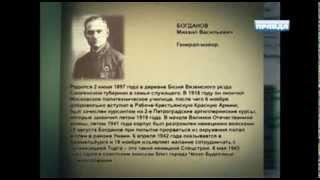 СУДЬБЫ ПЛЕННЫХ ГЕНЕРАЛОВ   3 серия