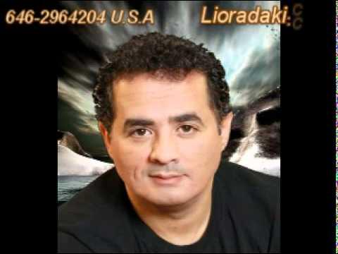 Lior Levy Adaki Israeli Jewish Singer in New York - Arabic Music