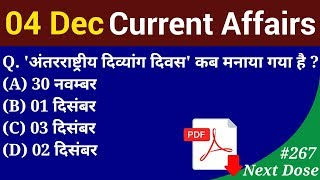 Next Dose #267 | 4 December 2018 Current Affairs | Daily Current Affairs | Current Affairs In Hindi