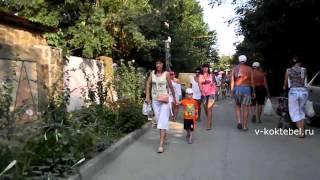 Коктебель вилла Лира (Koktebel Villa Lira)(Коктебель Вилла Лира проходим по улице мимо частного жилья по улице Десантников. Масса отдыхающих и рядом..., 2013-12-28T14:44:55.000Z)