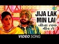 Download Chamkila | Jija Lak Min Lai | Amar Singh Chamkila & Amarjyot MP3 song and Music Video