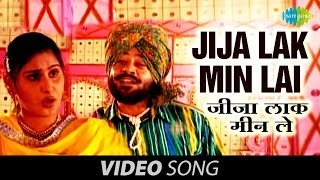 Chamkila | Jija Lak Min Lai | Amar Singh Chamkila & Amarjyot