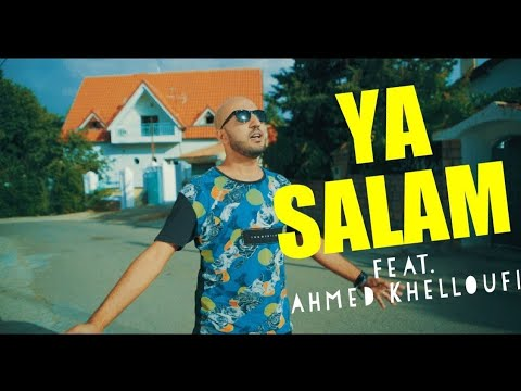 Issam kamal - YA SALAM ft. Ahmed Khelloufi (EXCLUSIVE Music Video) | كمال عصام وأحمد خلوفي - يا سلام
