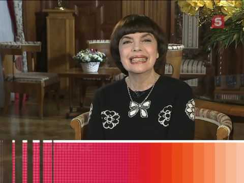 Mireille Mathieu St Petersbourg 2017 interview