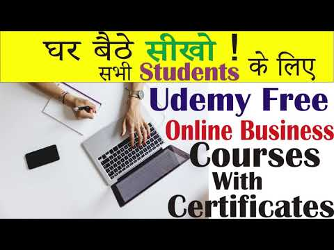Udemy Free Online Business Courses Tutorials with Certification