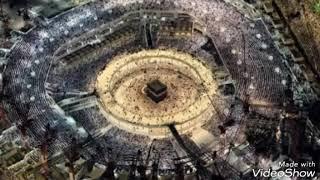 السعودية تستطلع هلال ذي الحجة وتعلن موعد  اول ايام عيد الاضحي