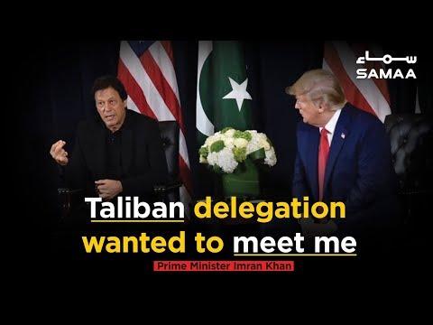 Taliban Delegation Wanted To Meet Me - PM Imran Khan | SAMAA TV | 23 Sep 2019