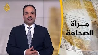 مرآة الصحافة الأولى  2019/3/16