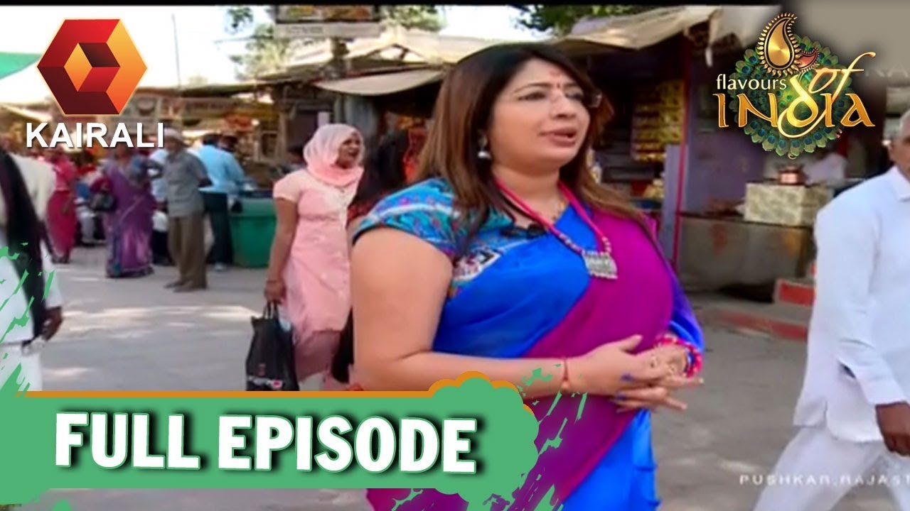 Flavours Of India | 28th April 2018 | Full Episode