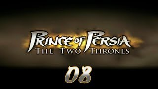 Prince of Persia: The Two Thrones - Прохождение pt8