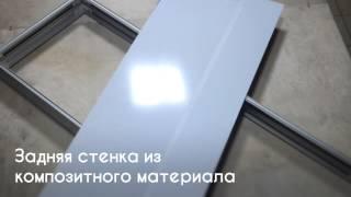 видео профиль для светового короба