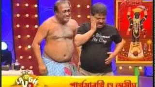Star Jalsha - I Laugh U 2 Partha Sarathi & Ashim