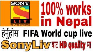 [Problem Solved]Sonyliv 100% works in Nepal for watching FIFA world cup || By VPN trick