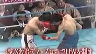 karategirl  yuka 小林由佳 小林由佳 検索動画 9