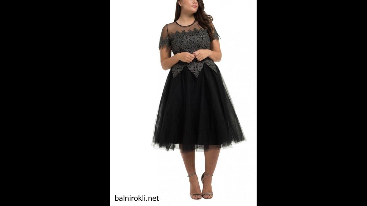 5c3bb14494e Дамска Макси Мода Онлаин, рокли за едри дами онлайн