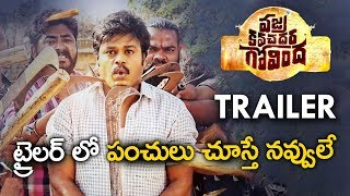 Vajra Kavachadhara Govinda Theatrical Trailer Saptagiri Arun Pawar Bulganin VKGTrailer