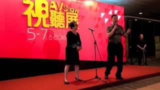 2016 香港高級視聽展Hong Kong High-End Audio Visual Show