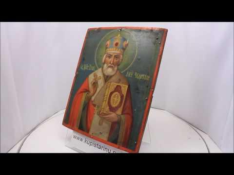 Купить икону Николай Чудотворец   старинные иконы 19 века для Вас. DR0410