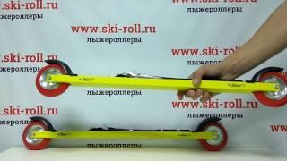 Видео-обзор лыжероллеры Шамов 04-2 www.ski-roll.ru