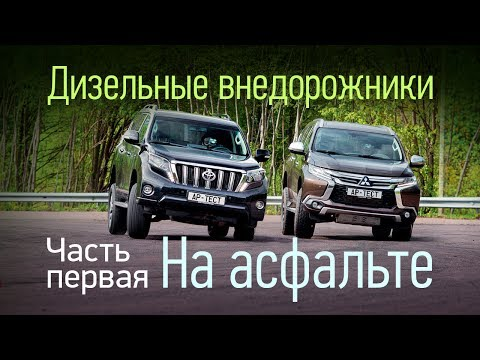 Продажа Toyota Land Cruiser Prado Тойота Ленд Крузер