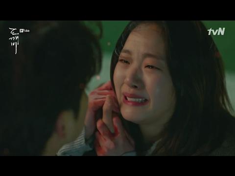[도깨비 MV] 이별 Farewell (녹턴 Nocturne - 이은미)